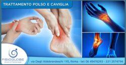 Il trattamento in fisioterapia di polso e caviglia